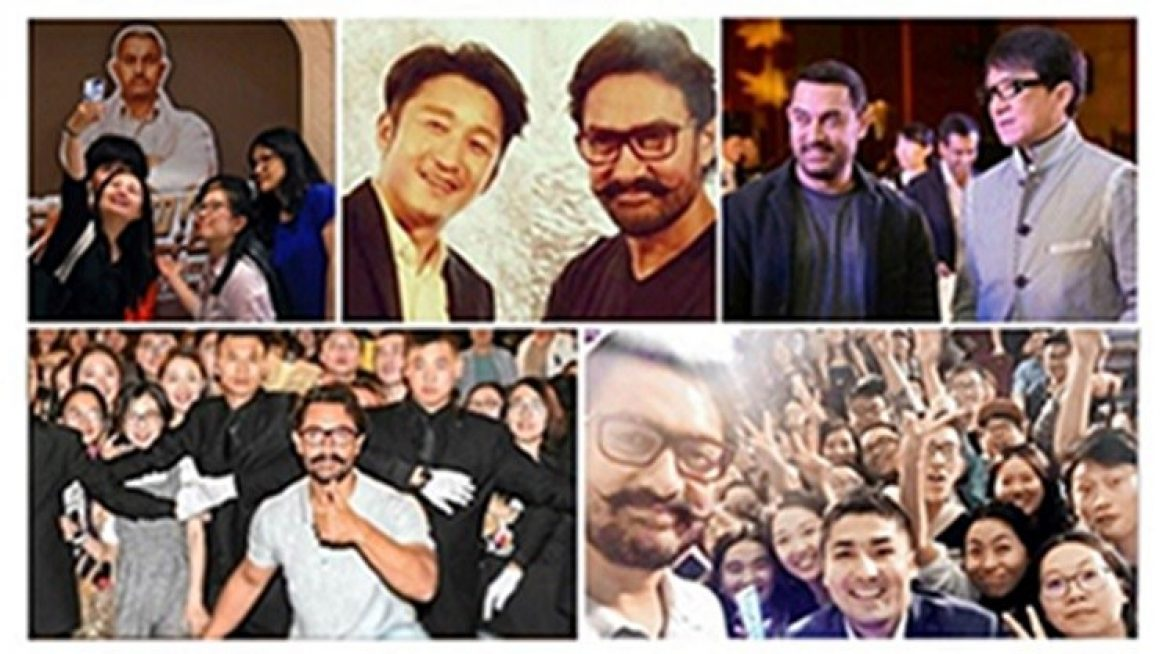 Aamir Khan in China