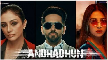 Andhadhun movie