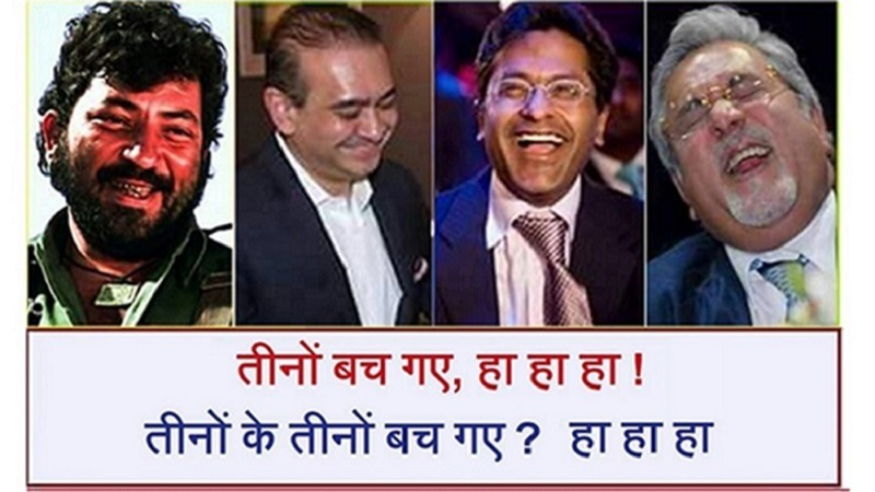 Indian scamsters who fled India