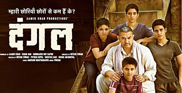 Masterpiece Dangal breaks all box box office records, thanks to great word-of-mouth publicity