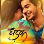 Dhadak is no Sairat, but sets cash registers ringing at the box office