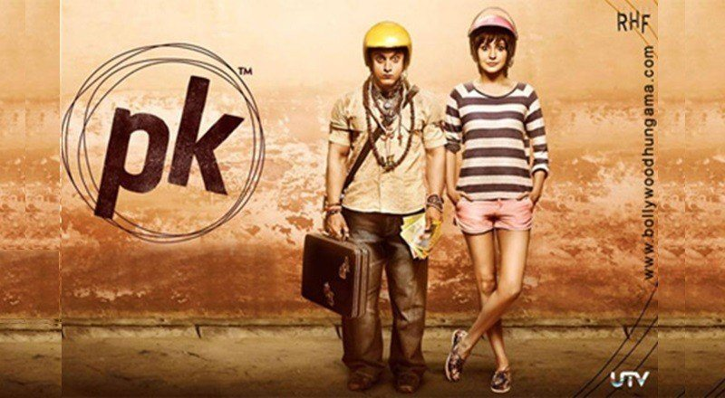 Peekay (P.K.) Movie Review
