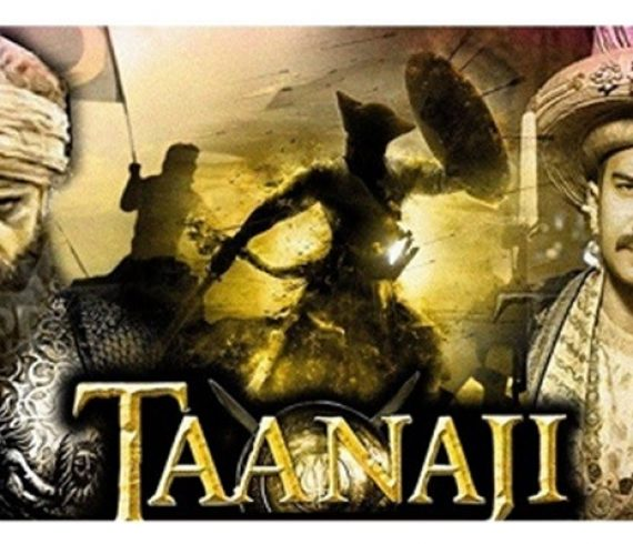 Tanhaji The Unsung Warrior